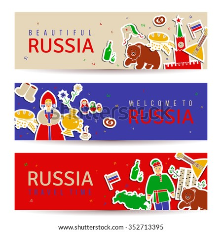 Russian banners set. Horizontal cards with national symbols. Travel concept. Traditional clothes and cuisine, architecture and nature, letters of Russian alphabet. Website headers. Vector illustration - stock vector