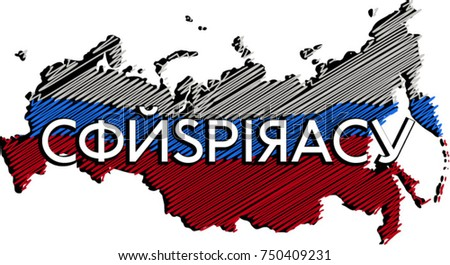 Russian conspiracy flag map faux cyrillic stock vector hd royalty russian conspiracy flag map with faux cyrillic letters gumiabroncs Images