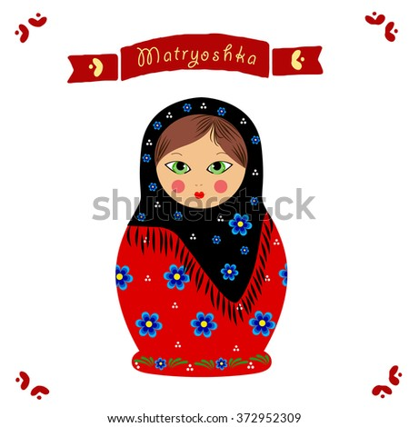 Russian dolls matryoshka print. Folk vector illustration. Design elements. style for greeting card, t-shirts and bags print, scrap-booking