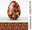 Russian easter egg - stock photo