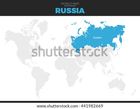 Republic indonesia location modern detailed vector stock vector russian federation russia location modern detailed vector map all world countries without names gumiabroncs Images