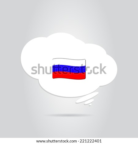 Russian Flag in the Cloud. Made in vector - stock vector