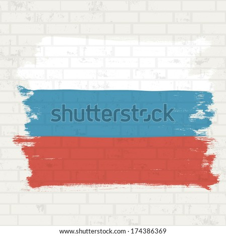 Russian flag on a brick wall. Vector illustration - stock vector
