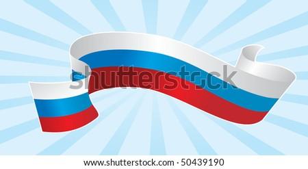 russian flag - vector illustration - stock vector