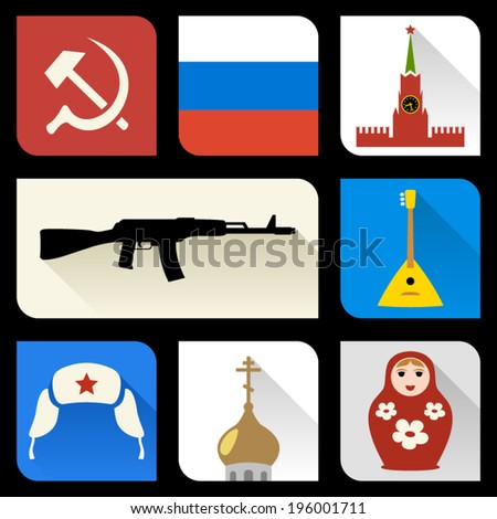 Russian flat icons - stock vector