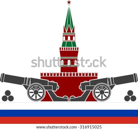 russian kremlin. stencil. vector illustration - stock vector
