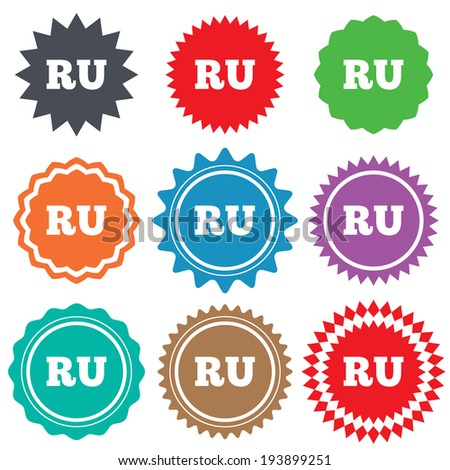 Russian language sign icon. RU Russia Portugal translation symbol. Stars stickers. Certificate emblem labels. Vector
