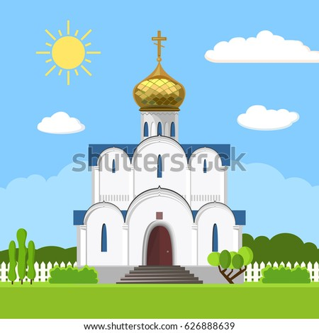 Russian Orthodox Cross Stock Vectors, Images & Vector Art ...