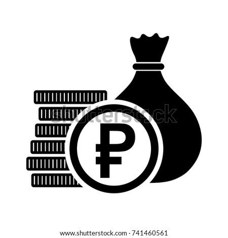 Russian Ruble Money Bag Coins Rub Stock Vector Hd Royalty Free