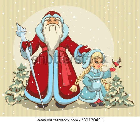 Russian Santa Claus. Grandfather Frost and Snow Maiden. Christmas card. Illustration in vector format - stock vector