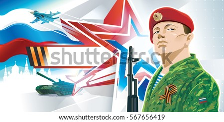 Russian soldier - commando, on the complex background of the Russian patriotic orientation with kalashnikov and george ribbon.