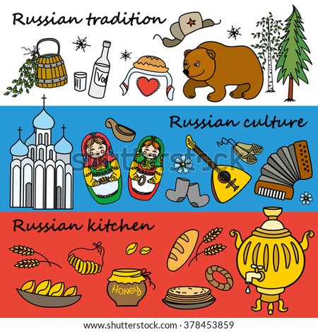 russian symbols travel russia russian traditions stock russian symbols travel russia russian traditions set of colorful flat style design icons