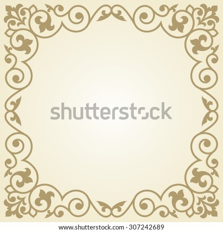 Russian traditional carving ornament. Invitation card. - stock vector