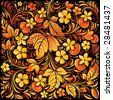 Russian traditional ornamental background - stock vector