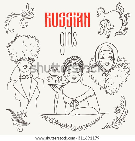 Russian traditional style girls: doodles set, hand drawn simple USSR elements sketches. Vector isolated illustration. National culture concept.  - stock vector