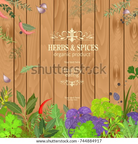 Rustic Banner With Fresh Herbs And Spices On Wooden Background For Your Design