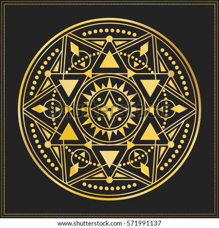 Sacred Geometry Symbol Star Alchemy Astrology Stock Vector Royalty