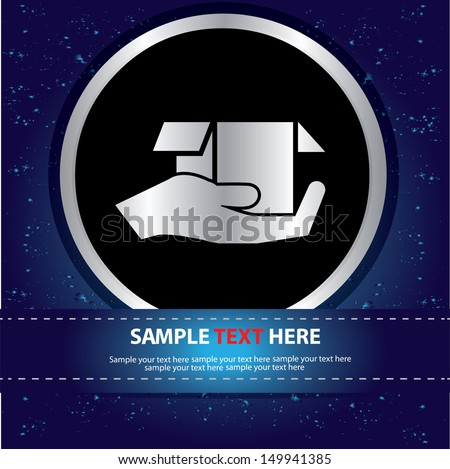 Safety Product symbol,vector - stock vector