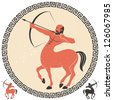 Sagittarius: Centaur shooting an arrow. Two additional smaller versions over white background are included. - stock photo