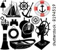 sailing objects vector - stock vector