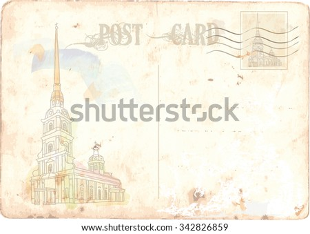 saint petersburg. russia. post card - stock vector