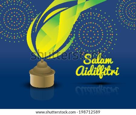 Salam Aidilfitri - stock vector
