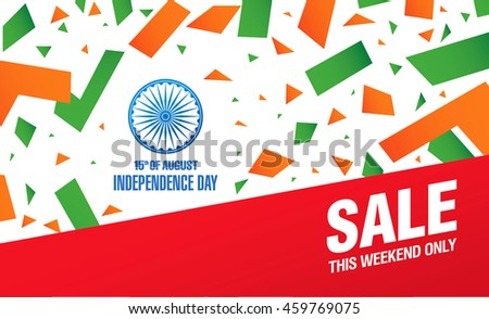 Sale banner. Independence Day of India. 15 th of August