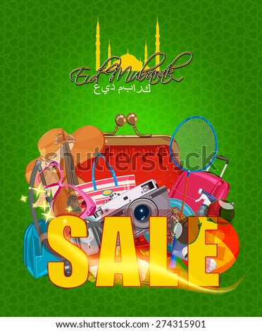 Sale, discount and best offer tag, label, sticker on occasion of Ramadan Kareem and Eid Mubarak. - stock vector