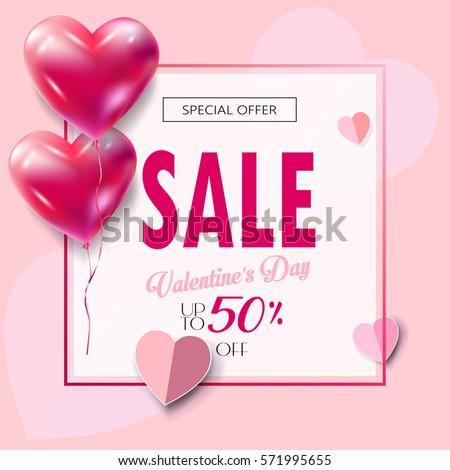 Sale Discount Banner Valentines Day Vector Stock Vector 571995655 ...