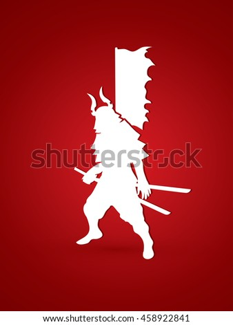 Samurai standing ready to fight graphic vector. - stock vector