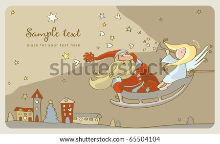 Santa Claus and a angel in a sleigh. postcard - stock vector