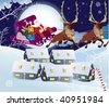 Santa Claus and sledge with presents. Vector illustration - stock photo