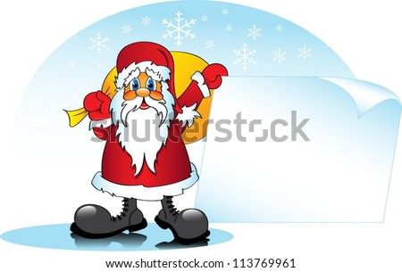 Santa Claus holding blank sign/background - stock vector