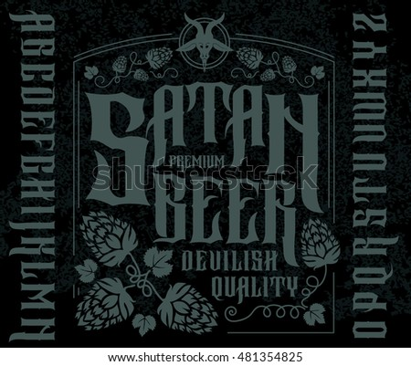 Satan Beer Label Set Retro Font Stock Vector 482189557 - Shutterstock