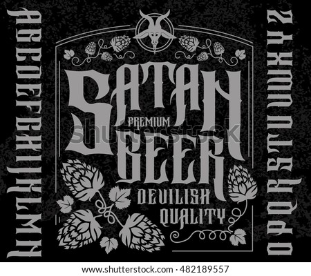 Satan Beer Label Set Retro Font Stock Vector   Shutterstock