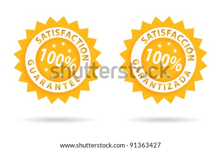satisfaction guarantee 100%, in english or spanish - stock vector