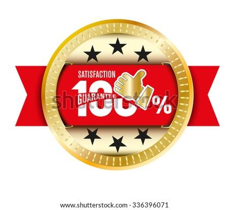 Satisfaction guarantee label - stock vector