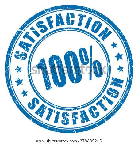 Satisfaction guarantee rubber stamp - stock vector