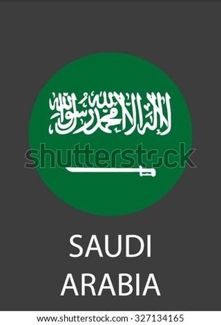 Saudi Arabia circle flag - vector icon - stock vector