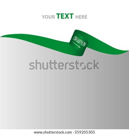 Saudi Arabia Flag Banner Vector Silhouette - stock vector
