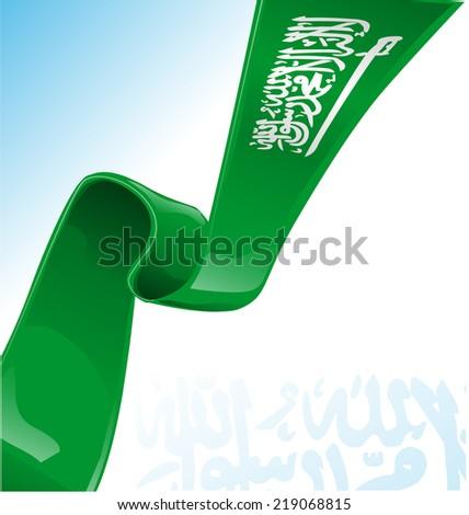 Saudi Arabia flag on background  - stock vector