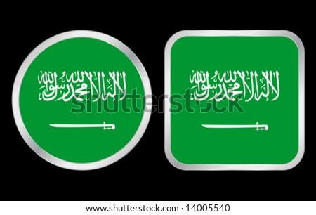 Saudi Arabia flag - two icon on black background. Vector illustration. - stock vector