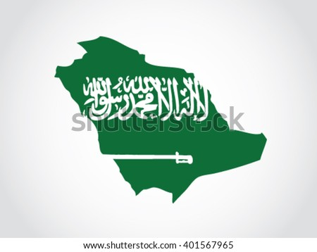Saudi Arabia Map Territory Text: There is no god but God And Muhammad is the messenger of God