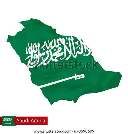 Saudi Arabia map with waving flag of country. Vector illustration.
