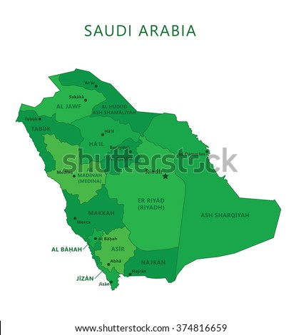 Saudi Arabia regions with names and cities vector - stock vector
