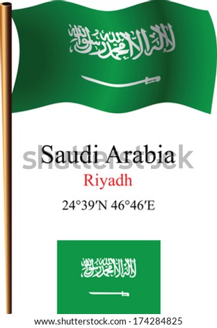 saudi arabia wavy flag and coordinates against white background, vector art illustration, image contains transparency