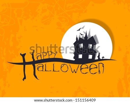 Scary Halloween moonlight background with haunted house, can be use as flyer, banner or poster for trick or treat party.  - stock vector