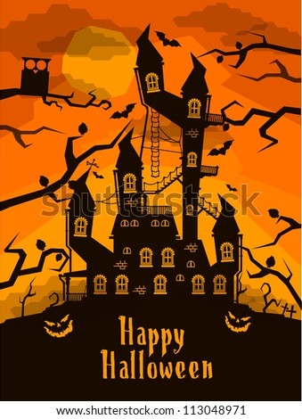 scary vector castle in the woods, Halloween card - stock vector