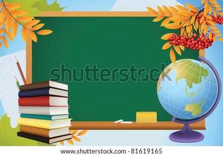 school autumn background with blackboard, globe, books and yellow leves, vector - stock vector