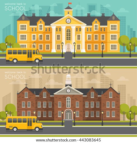 School building, flat style. Vector illustration. - stock vector